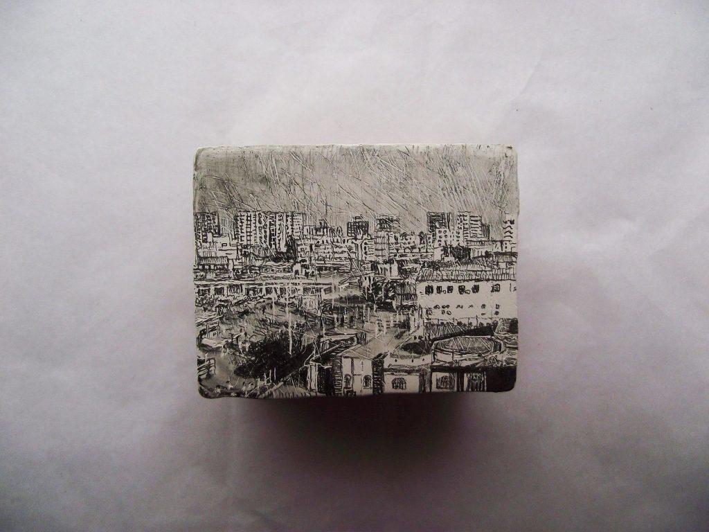 Sudan, Khartoum. Chris Leach, Jurisdictions: a short space of time at Bury Art Museum & Sculpture Centre